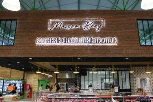 Boucherie charcuterie La maison Bray